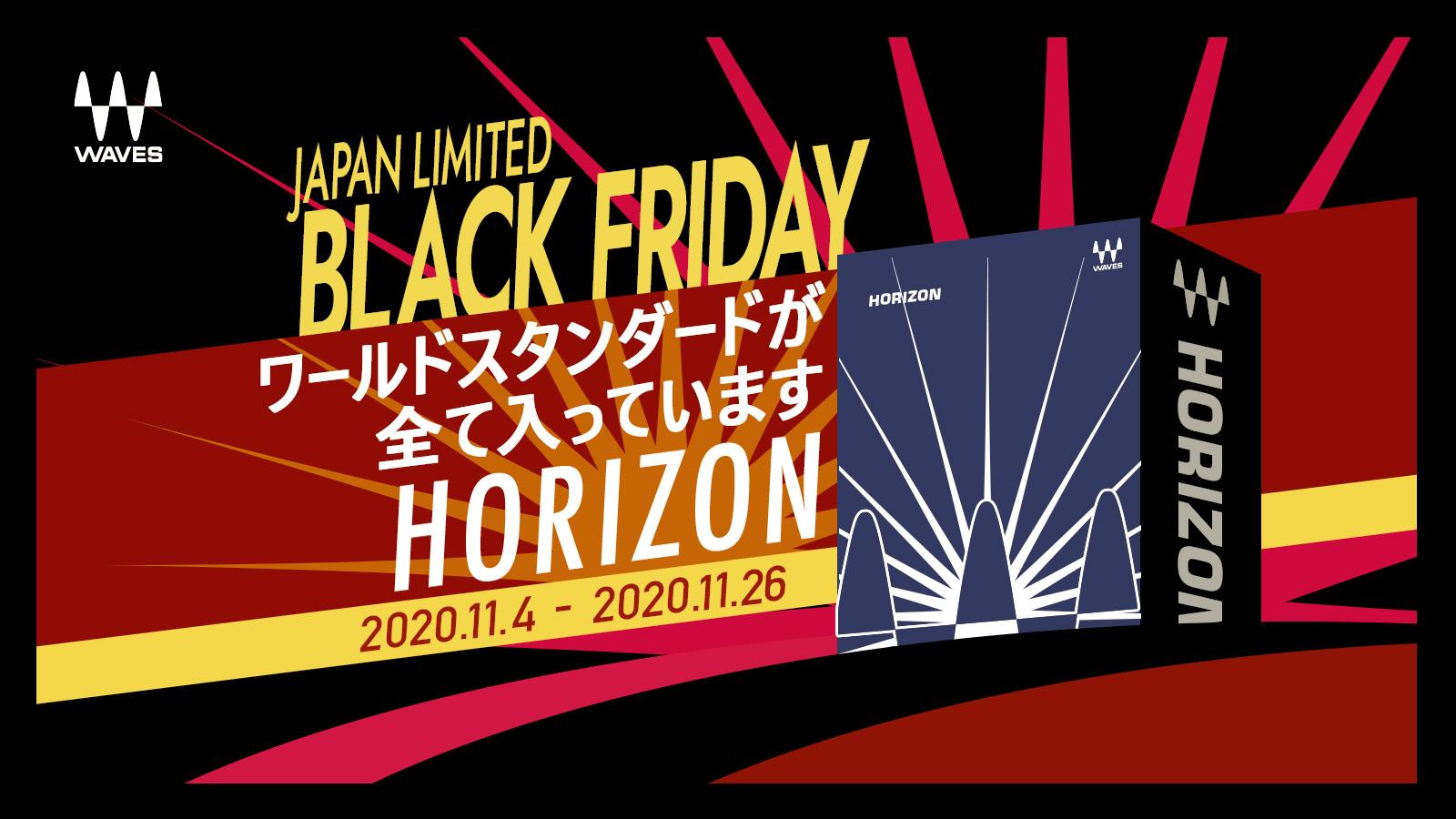 1_20201104_waves_jpn_horizon_l1600