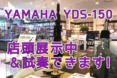 YAMAHA_YDS-150_アイキャッチ