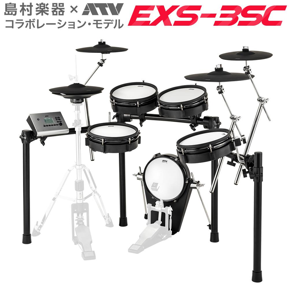 4_ATV EXS-3SC
