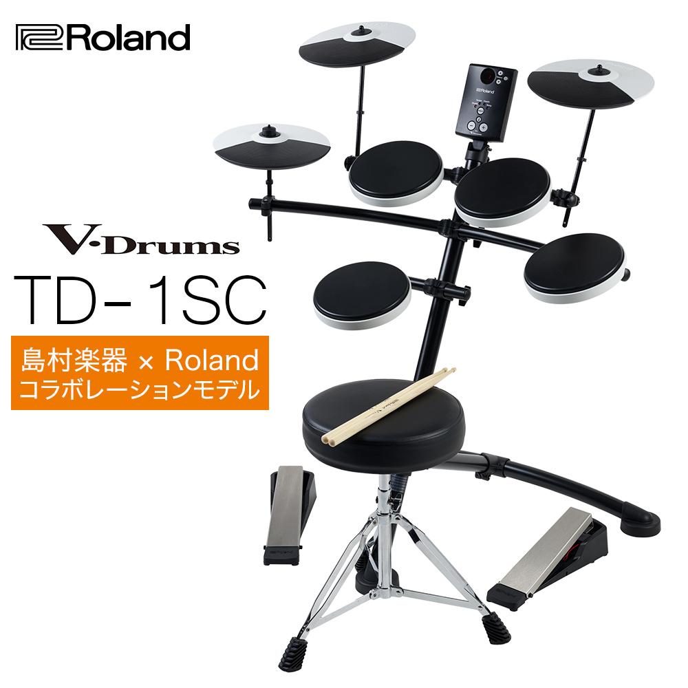 TD-1SC Roland