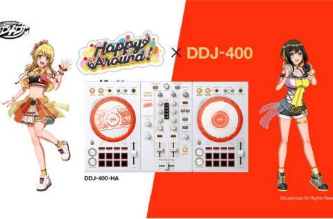 ddj-400-ha_key-visual