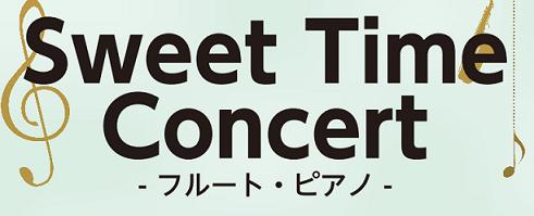 島村楽器 南船橋 フルート ピアノ コンサート