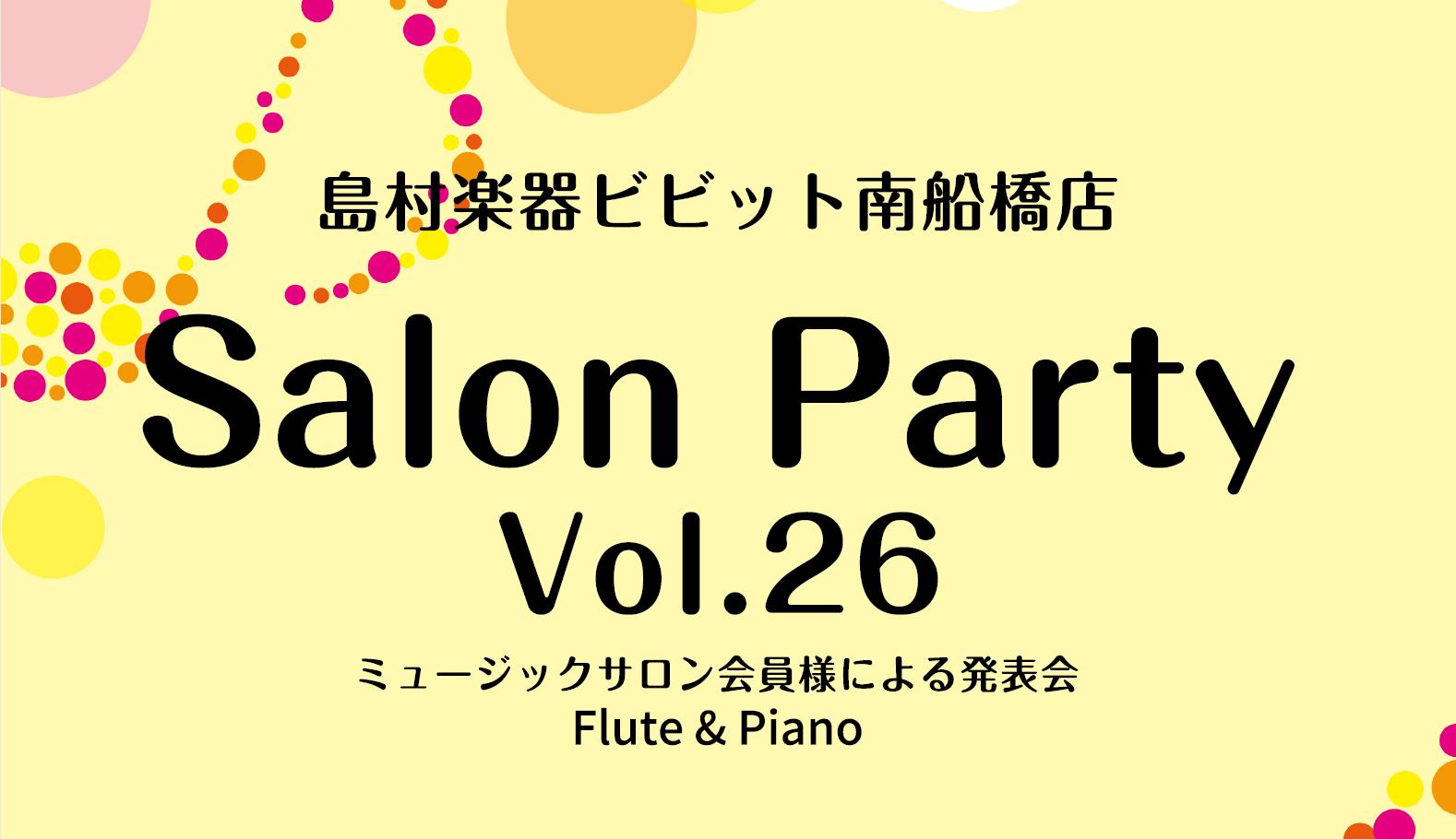 島村楽器 南船橋 大人 イベント 発表会 サロンパーティー