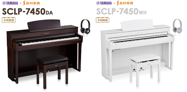 SCLP-7450 YAMAHA 電子ピアノ