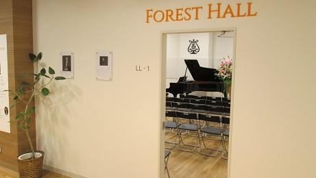 島村楽器 ピアノショールーム市川コルトンプラザ店 FOREST HALL