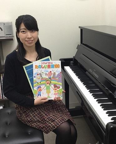 島村楽器 南船橋 保育士 ピアノ インストラクター 野坂彩恵