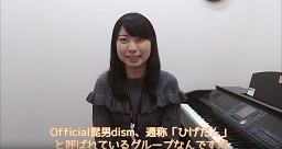 島村楽器 南船橋 YOUTUBE ピアノ 大人 髭男 ビンテージ