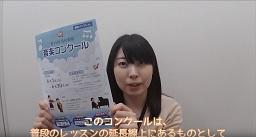 島村楽器 南船橋 YOUTUBE ピアノ 大人 音楽コンクール 課題曲