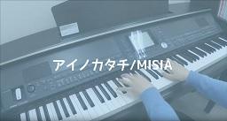 島村楽器 南船橋 YOUTUBE ピアノ 大人 ウエディングソング 7選