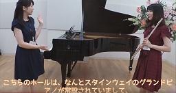 島村楽器 南船橋 YOUTUBE ピアノ 大人 サロンパーティー
