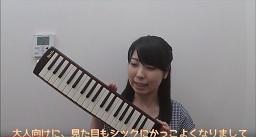島村楽器 南船橋 YOUTUBE 大人 鍵盤ハーモニカ ピアニカ ケンハモ