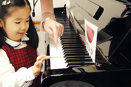 ピアノ教室 南船橋 船橋市 習志野市 子供