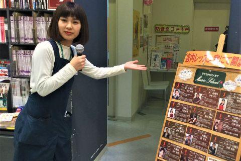 スタッフ写真音楽教室柳田