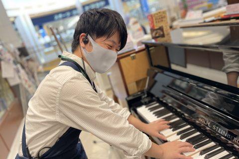 スタッフ写真ピアノアドバイザー/管楽器アドバイザー/音楽教室/防音室大西