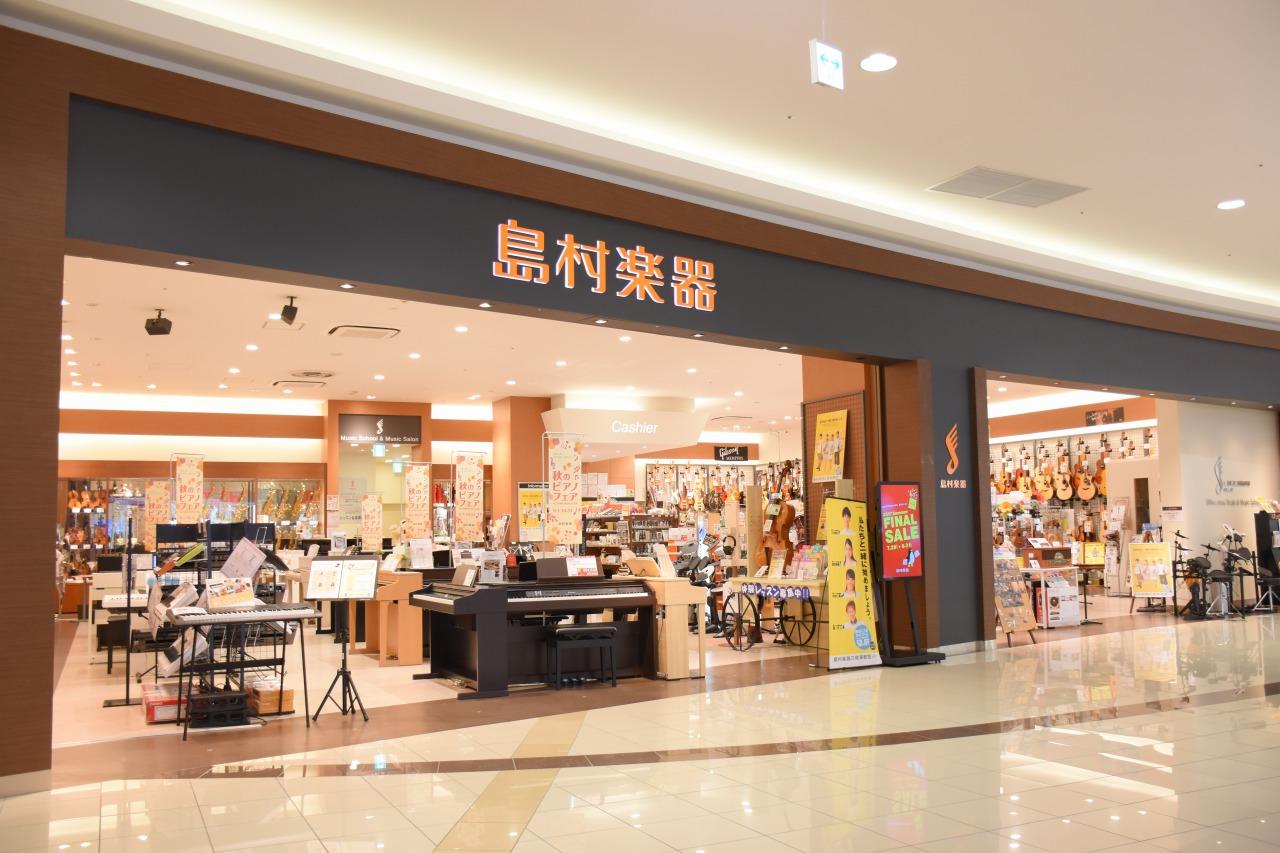 島村楽器イオンモール広島祇園店 広島 電子ピアノ おすすめ 楽器店(楽器屋)