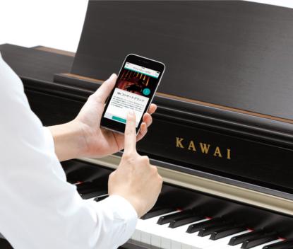 アプリと手軽につながる Bluetooth®MIDI ワイヤレスでスマートフォンやタブレットとの接続が可能なBluetooth®MIDI機能を搭載。スマートフォンやタブレットのアプリからコンサートチューナーの設定をするなど、ピアノの楽しみ方を広げます。