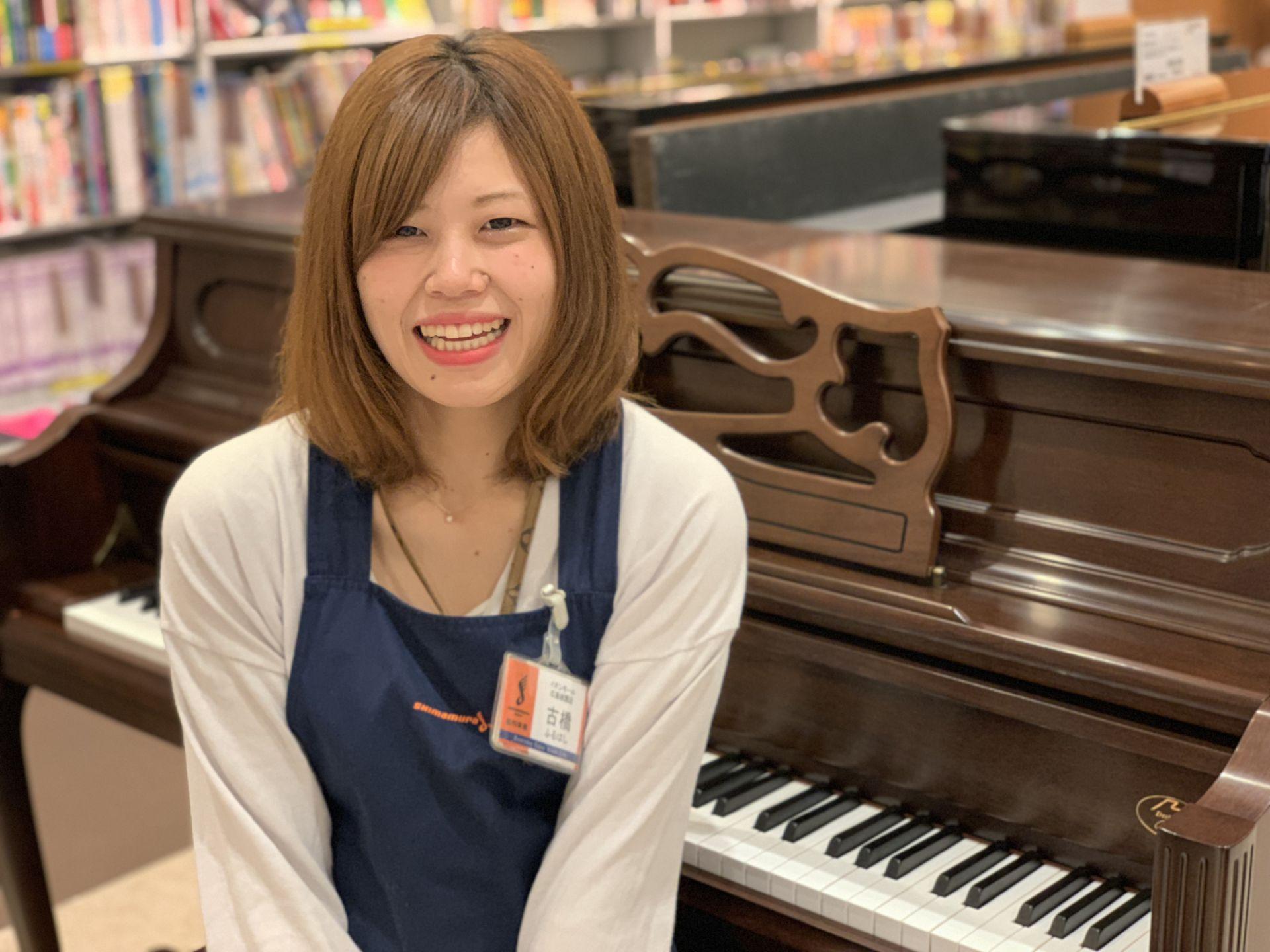 広島 祇園 島村楽器 ピアノ 電子ピアノ