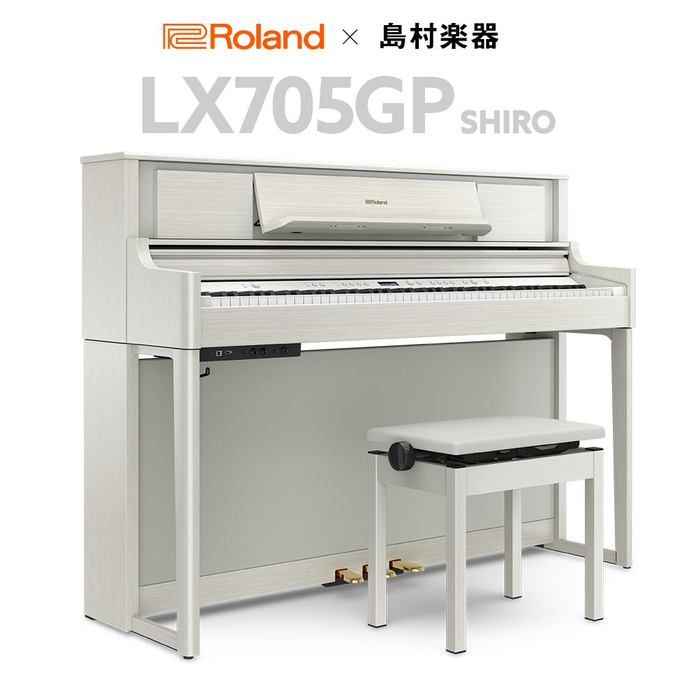 LX705GP