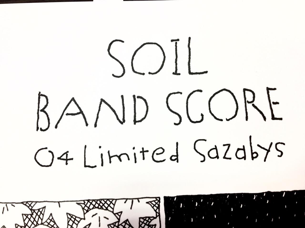 04 Limited Sazabys Cavu バンドスコアが発売 04 Limited Sazabys関連バンドスコア取り扱い中 八王子店 店舗情報 島村楽器