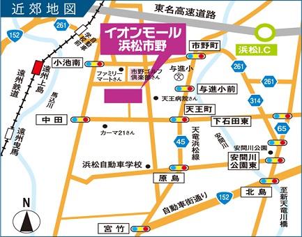 イオンモール浜松市野周辺地図