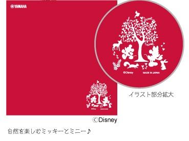 クロスミッキー&ミニー島村楽器イオンモール浜松市野店