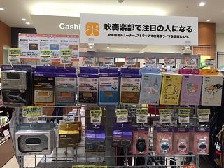 チューナー・メトロノームコーナー島村楽器イオンモール浜松市野店