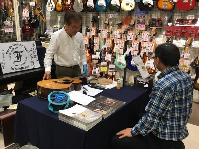 10月に開催しました、フォルヒギターツアーの様子です!