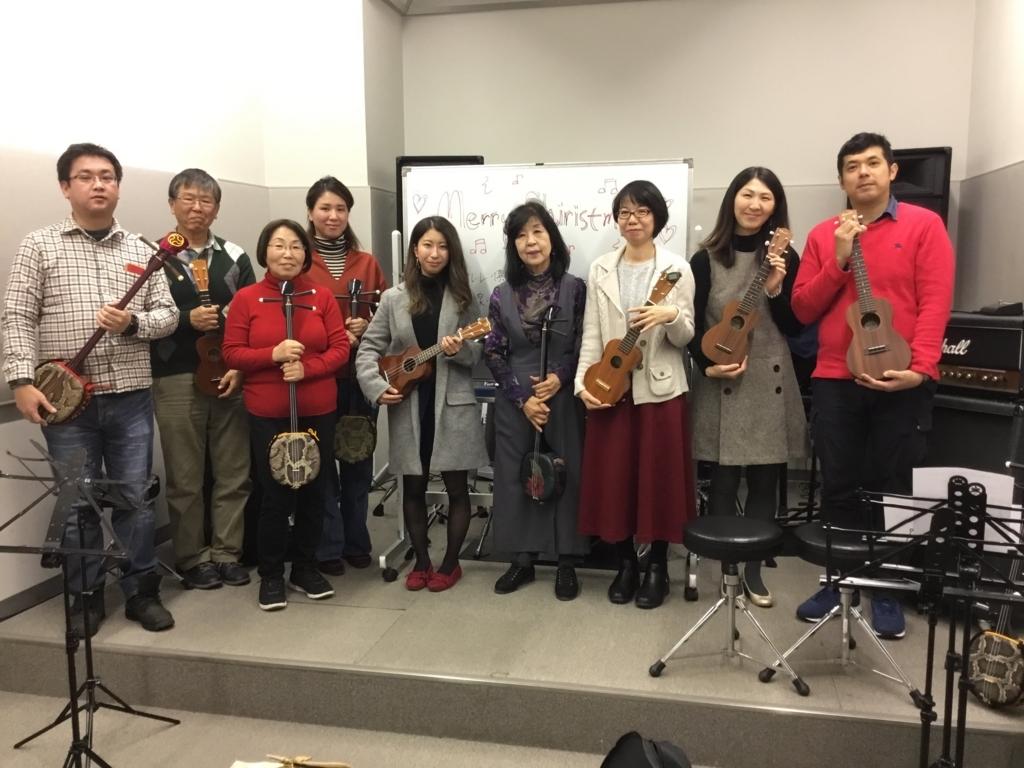 12月24日に開催した、ウクレレ&三線イベントの参加者の皆様の記念撮影です。
