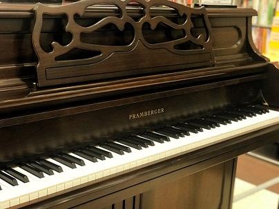島村楽器イオンモール浜松市野店ピアノコーナー