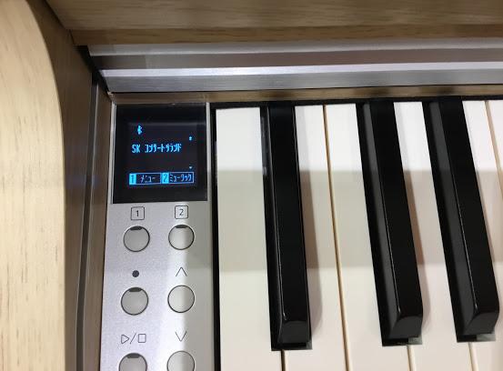 島村楽器イオンモール浜松市野店電子ピアノCN29