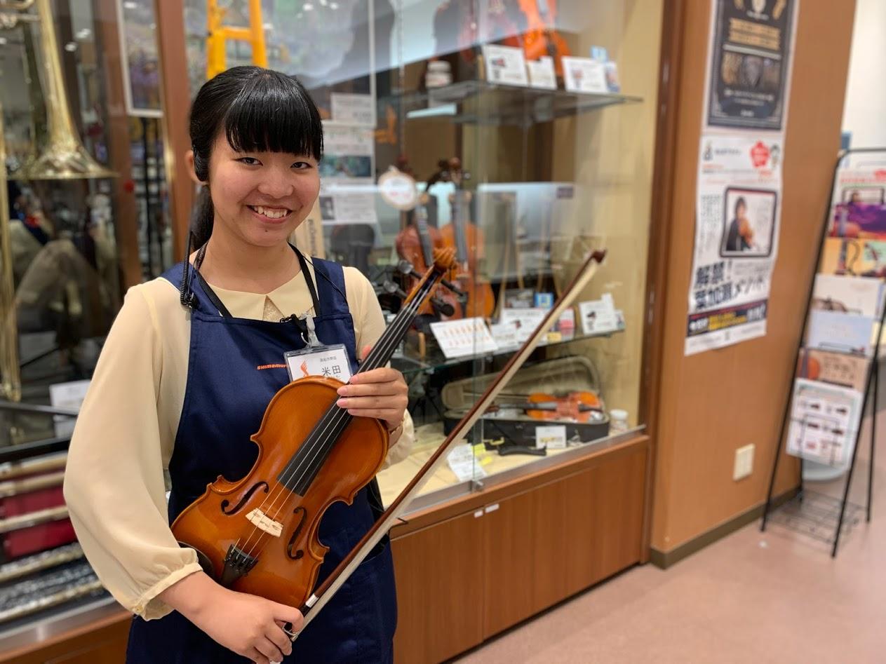 島村楽器イオンモール浜松市野店 米田