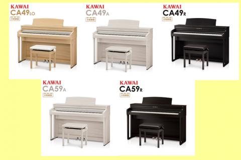島村楽器イオンモール浜松市野店カワイ電子ピアノ