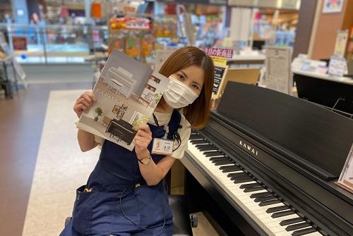 島村楽器イオンモール浜松市野店ピアノ担当永田