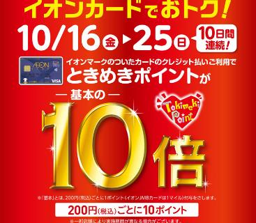 島村楽器イオンモール浜松市野店 電子ピアノ