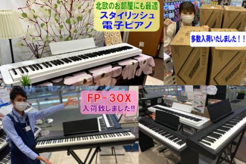 島村楽器イオンモール浜松市野店おうちピアノ