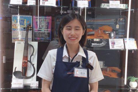 スタッフ写真弦楽器担当鈴木