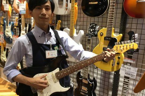 スタッフ写真ギターアドバイザー / アコースティックギター・エレキギター・ギターアクセサリー担当水谷秀行