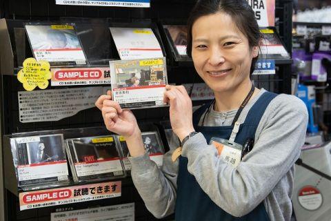 スタッフ写真音楽教室上野