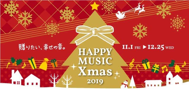 HAPPY MUSIC Xmas 2019