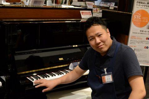 スタッフ写真ピアノ・電子ピアノ・アコースティックギター・デジタル関連中川