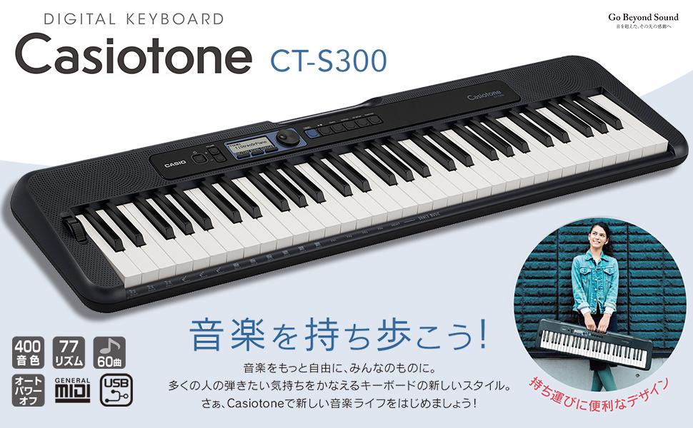 CT-S300-1