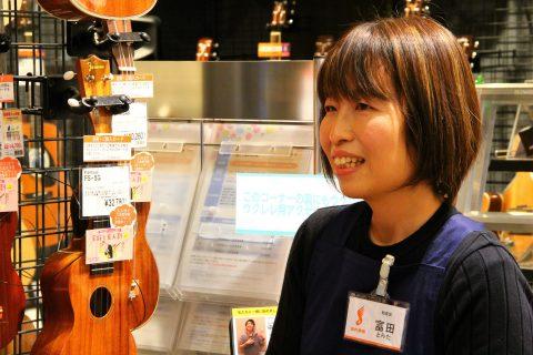 スタッフ写真富田