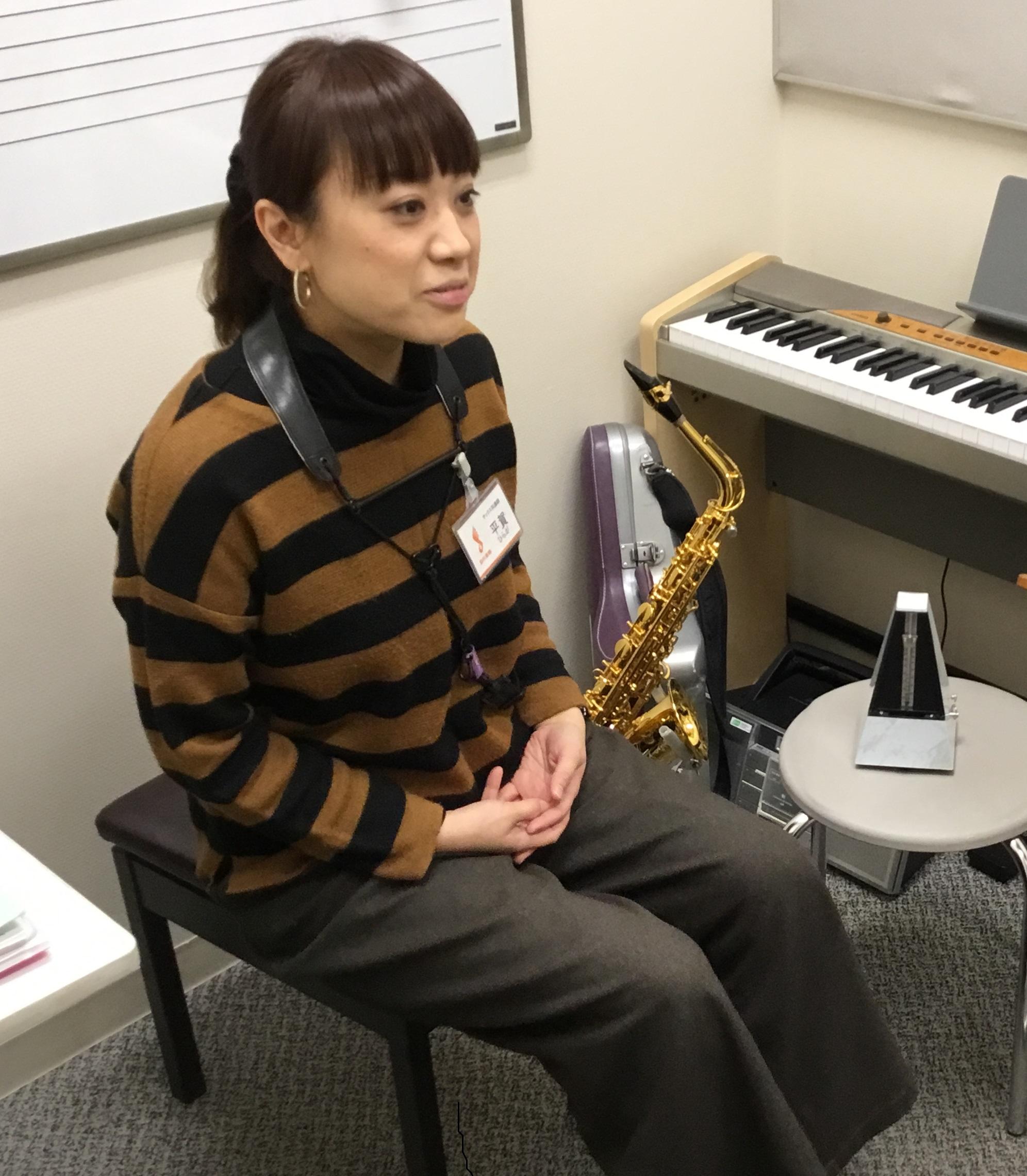 島村楽器音楽教室サックス講師平賀先生