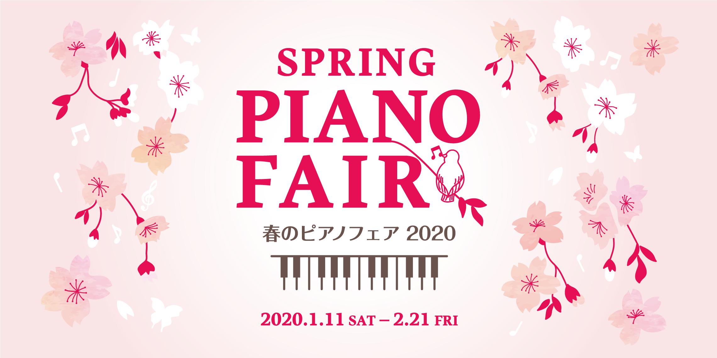 電子ピアノフェア 川口駅前 島村楽器 かわぐちキャスティ