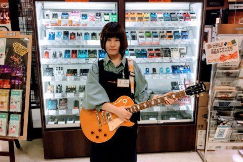 スタッフ写真ギターアクセ・楽譜上久木田