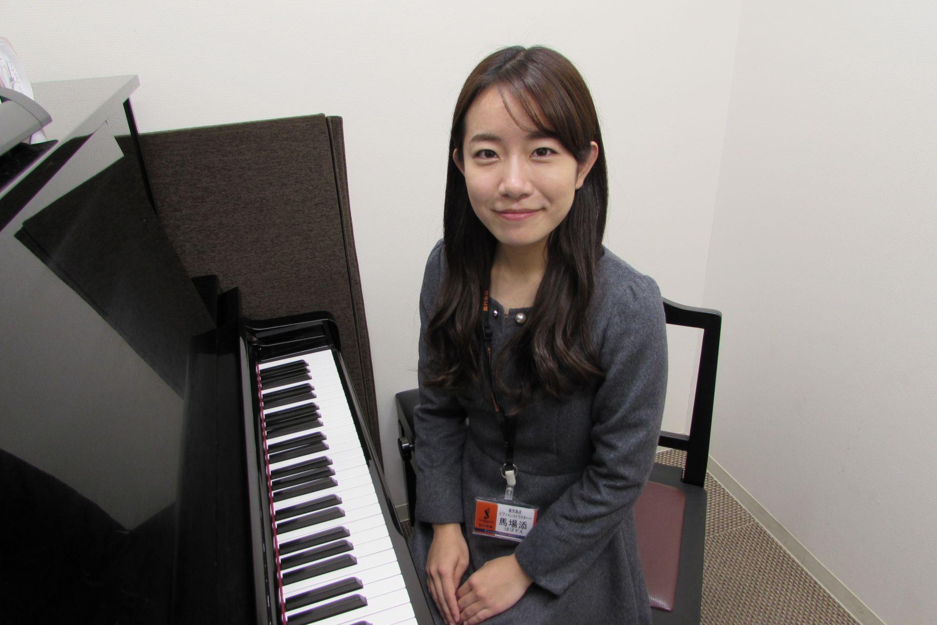 鹿児島アミュプラザ店【音楽教室】ピアノサロンインストラクター紹介