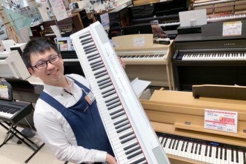 スタッフ写真ピアノ・デジタル楽器担当森田