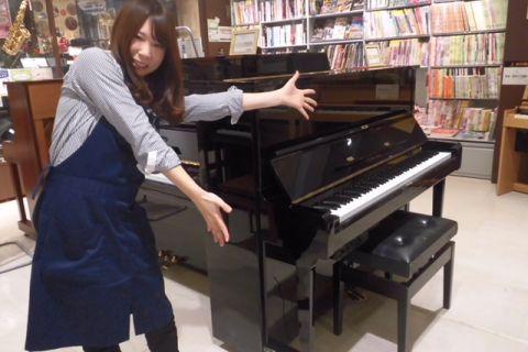 スタッフ写真ピアノ 弦楽器担当谷藤