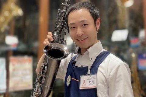 スタッフ写真管楽器・弦楽器・音楽教室  好きなアーティスト:須川展也 コブクロ ミスチル北村