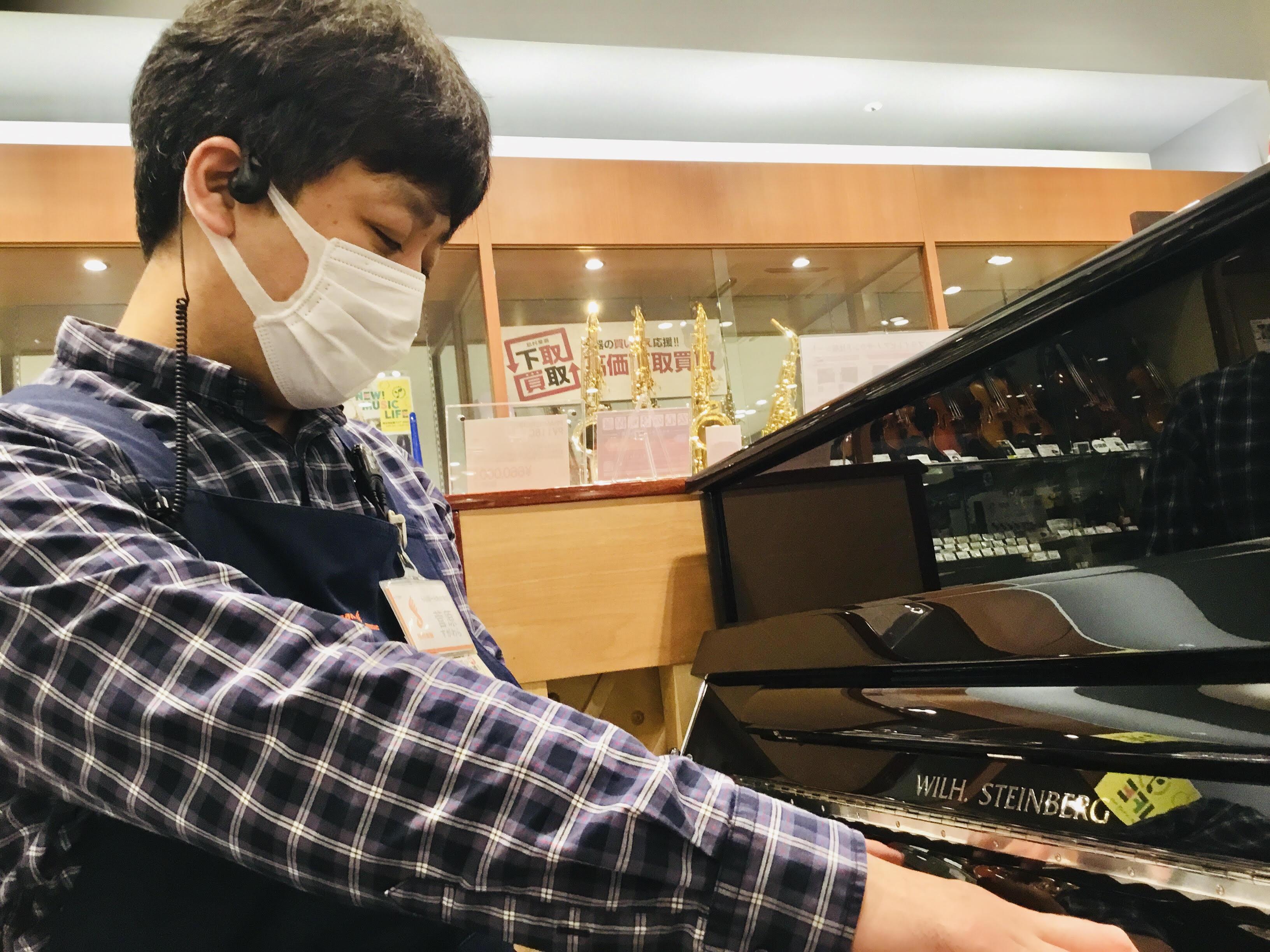柏の葉店 ピアノ 担当